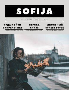 Laikraštis «Sofija» • Balandis – gegužė 2019 • Nr. 13