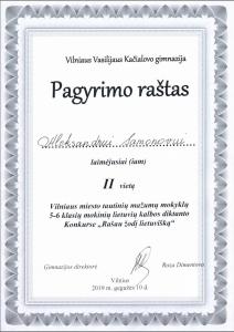 Sveikiname