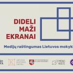 DideliMaziEkranai2018