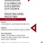 Плакат NUD (1)