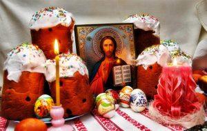 Stačiatikių Šv. Velykos progimnazijoje